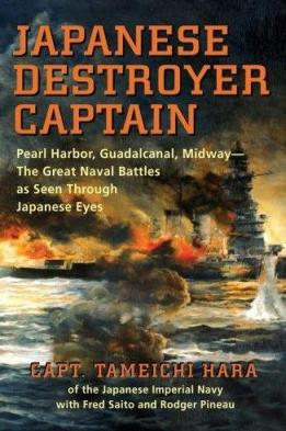 captain tsubasa movies hd torrent jpn z